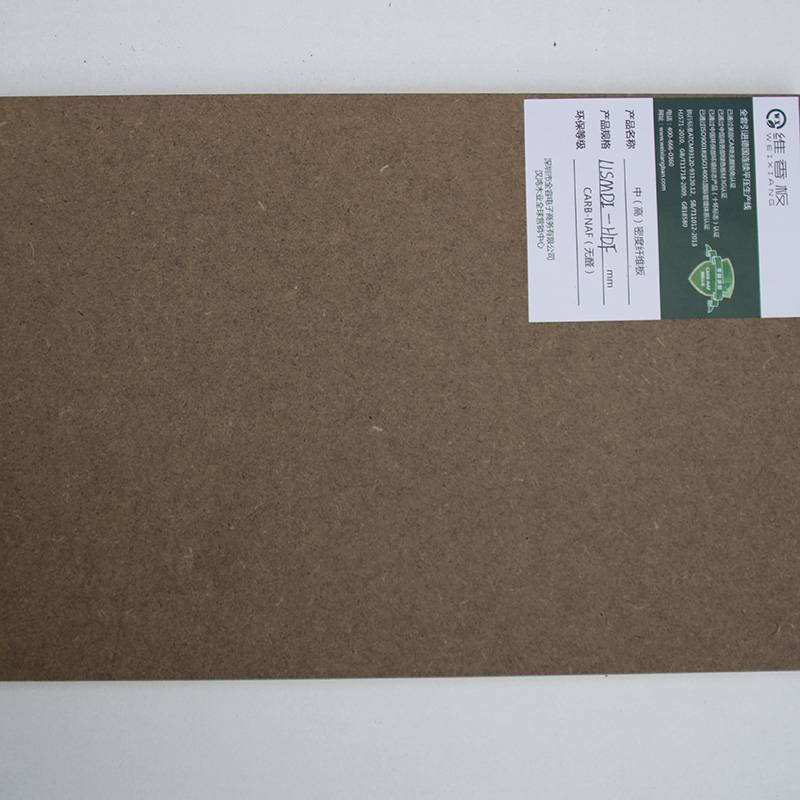 CARB NAF WEIXIANG Strengthen series non-formaldehyde Medium density Fibreboard