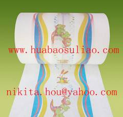 breathable and disposable--baby / adult diaper PE film