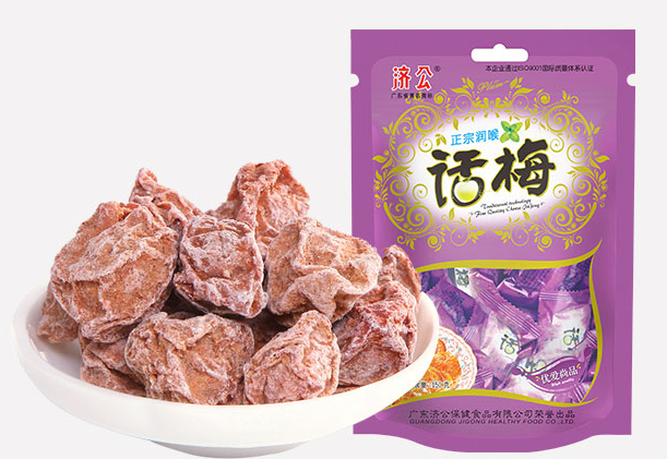 Throat Preserved Plum/Throat candy/Mint flavor preserved prune