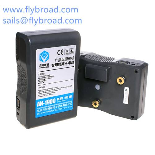 broadcast li-ion battery for video camera