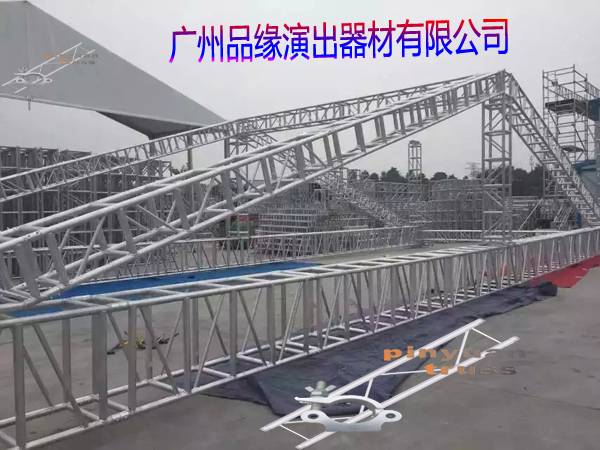 Stage truss manufacturers,Truss design and production,Truss wholesale