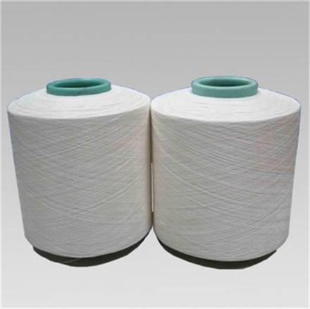 China Suppliers Ring Spun Polyester Virgin Yarn For Knitting Socks