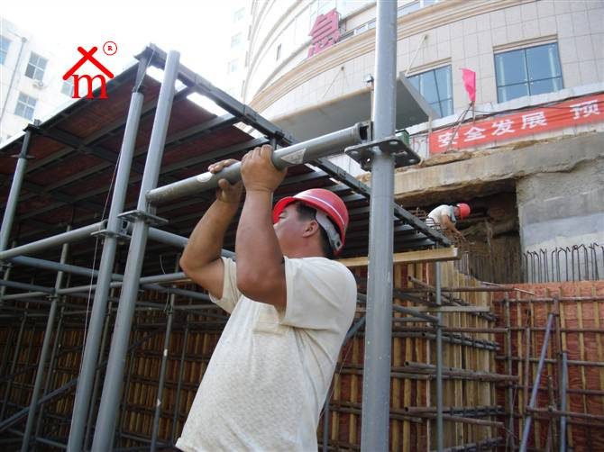 Quick Steel Scaffolding system