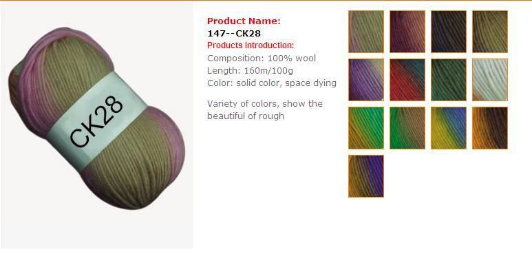 100% wool Fancy Yarn