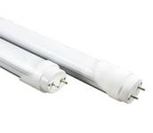 Dongxu Led Tube