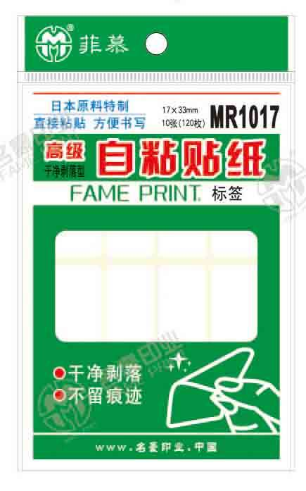 Fame MR1017 Removable and Clear Peeling Self-Adhesive Labels