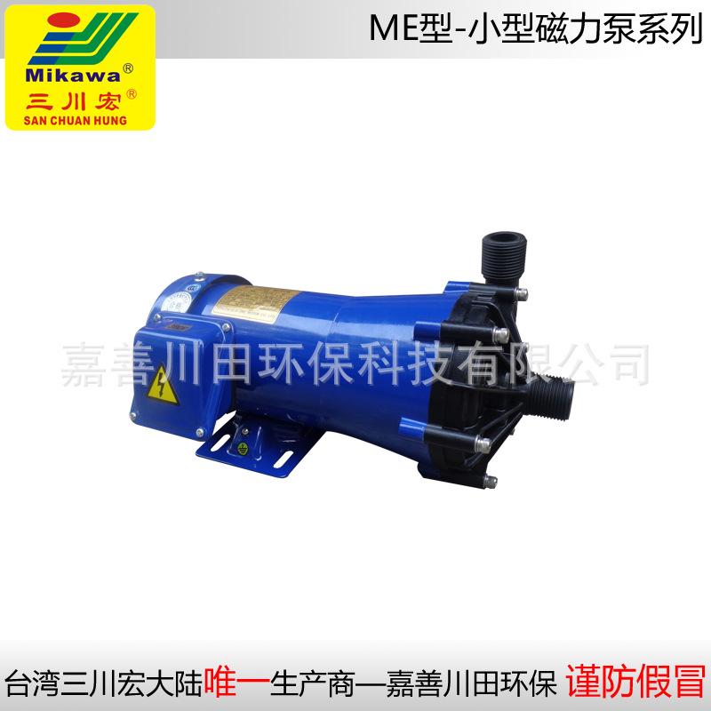 Magnetic pump ME100 FRPP