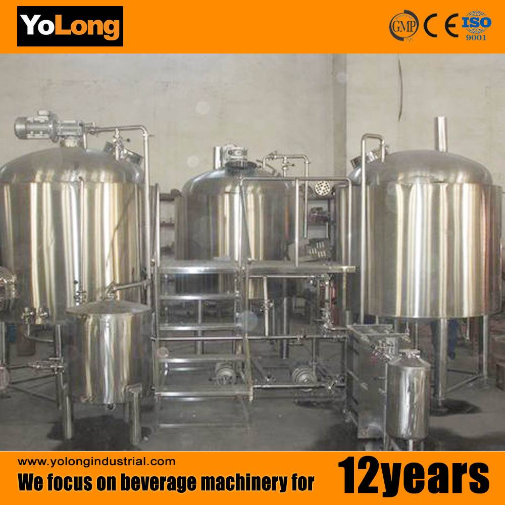 200L China made beer brewery equipment with nice price