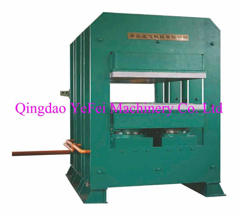 Rubber Vulcanizing Machine Frame Structure (XLB-D600X600)