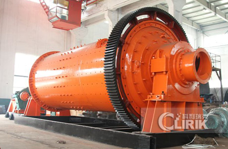 high efficiency and high safety Ball Mill for sale