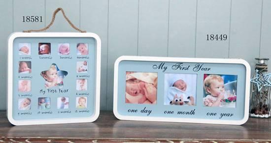 """FU-18449  """"my fisrt year"""" frames"""