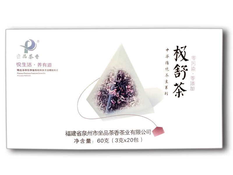 Chinese Healthy Herbal JiShu Tea bag