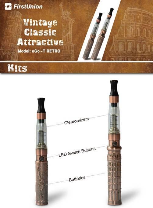 eGo-T retro - Roma retro classic eGo e-cigs