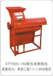 Sweet corn sheller/Separator