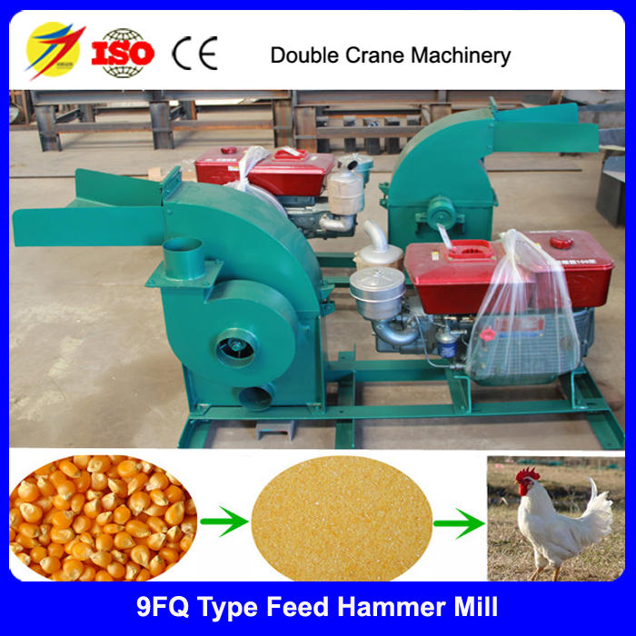9FQ4020 small corn hammer mill hot sale