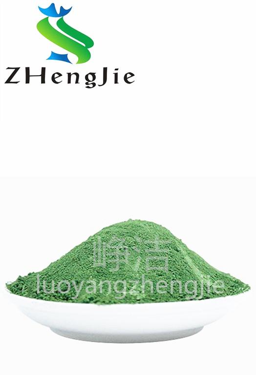 Aqua Pigment Chromium Oxide Chrome Oxide Green