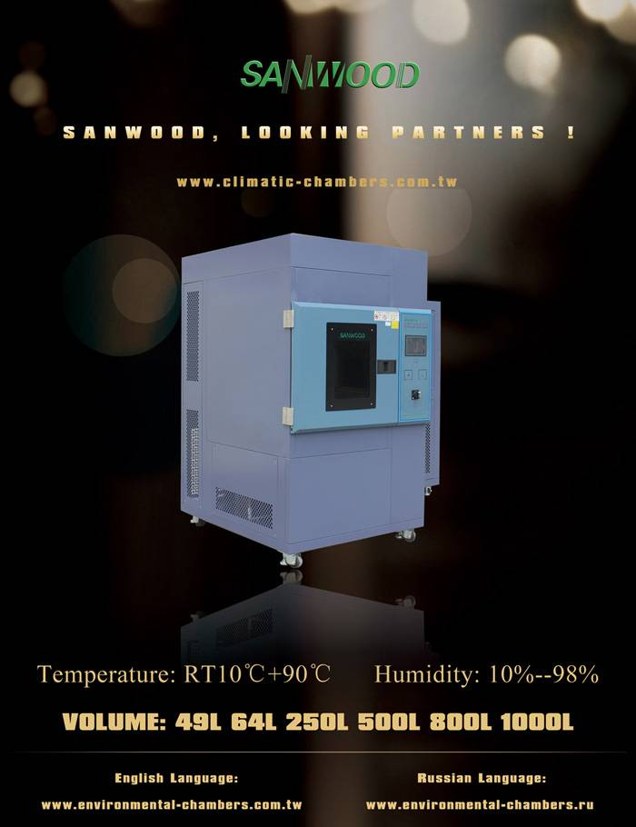 Xenon Lamp Aging Resistant Test Chamber
