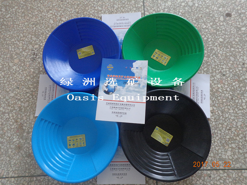 Factory price gold plastic washing pan for gold mining,Black,Sky Blue,Sapphire Blue,Green,Red