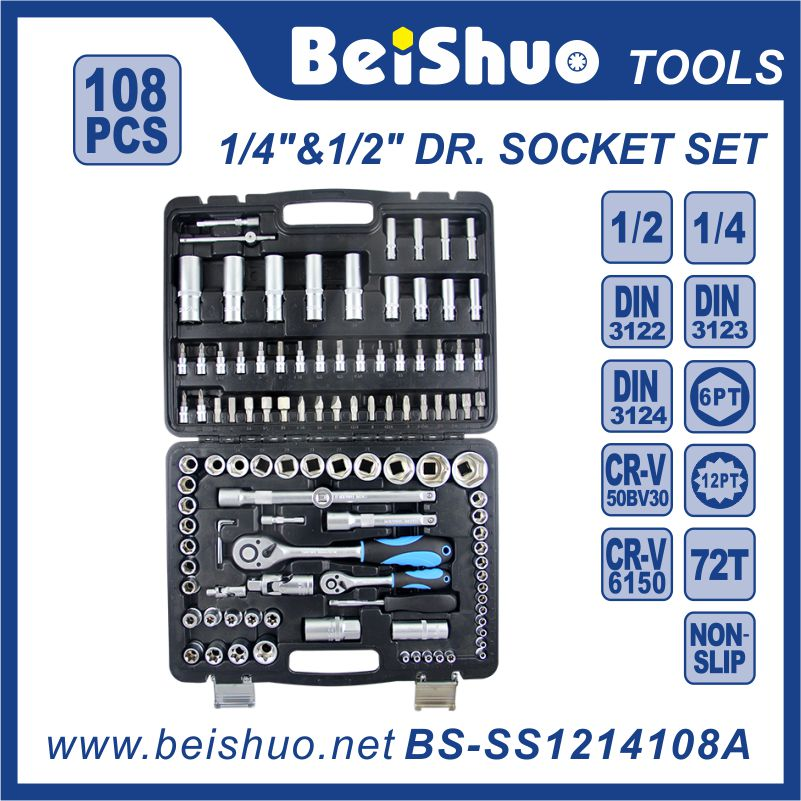 "1/2""&1/4""DR 108PCS High Quality Metal Box Socket Wrench Set Hand Tool"