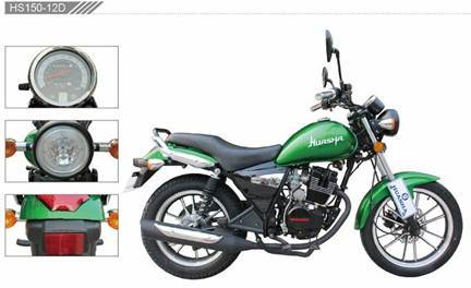HUASHA 125CC&150CC General motorcycle retro GN HS150-12D