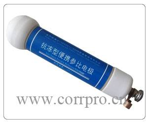 Antifreeze Portable Reference Electrode