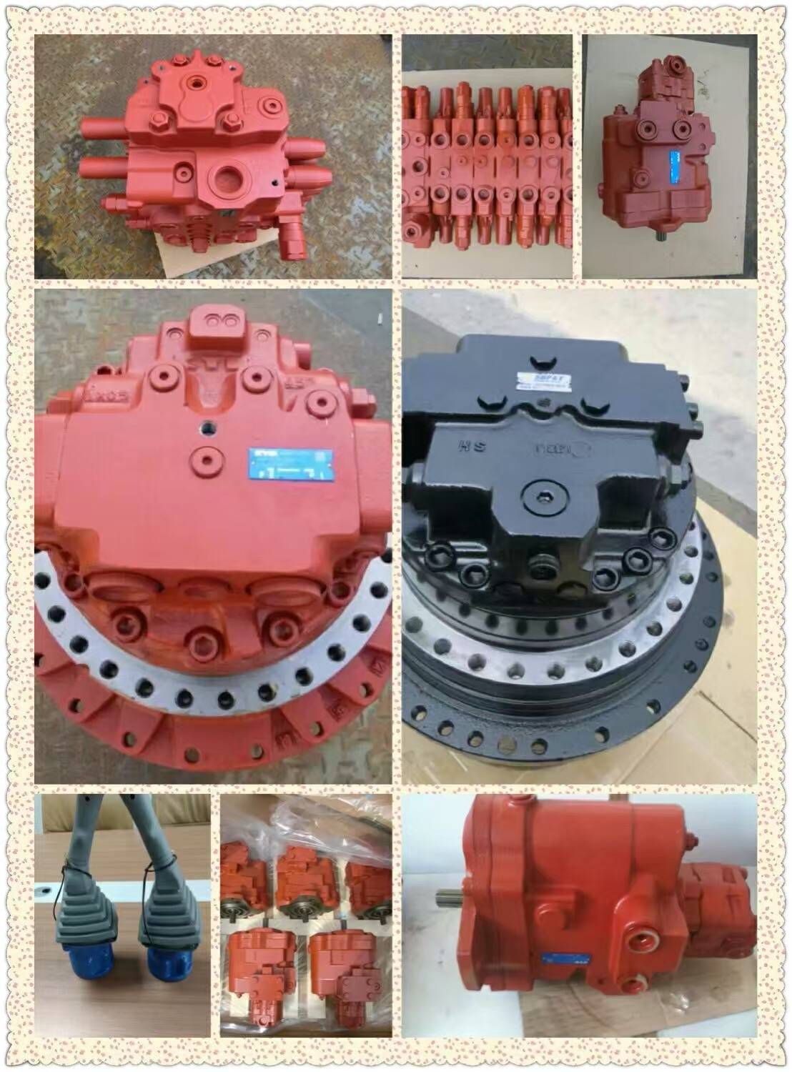 travel device (motor, reducer), swing device (motor, reducer), main control valve, remote control va