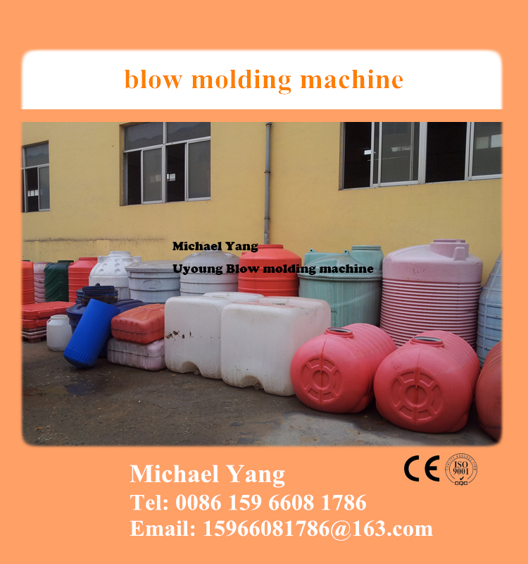 2000l storage tank blow molding machine