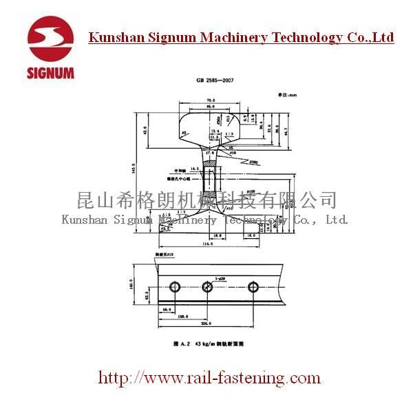 Chinese Standard 43KG Steel Rail