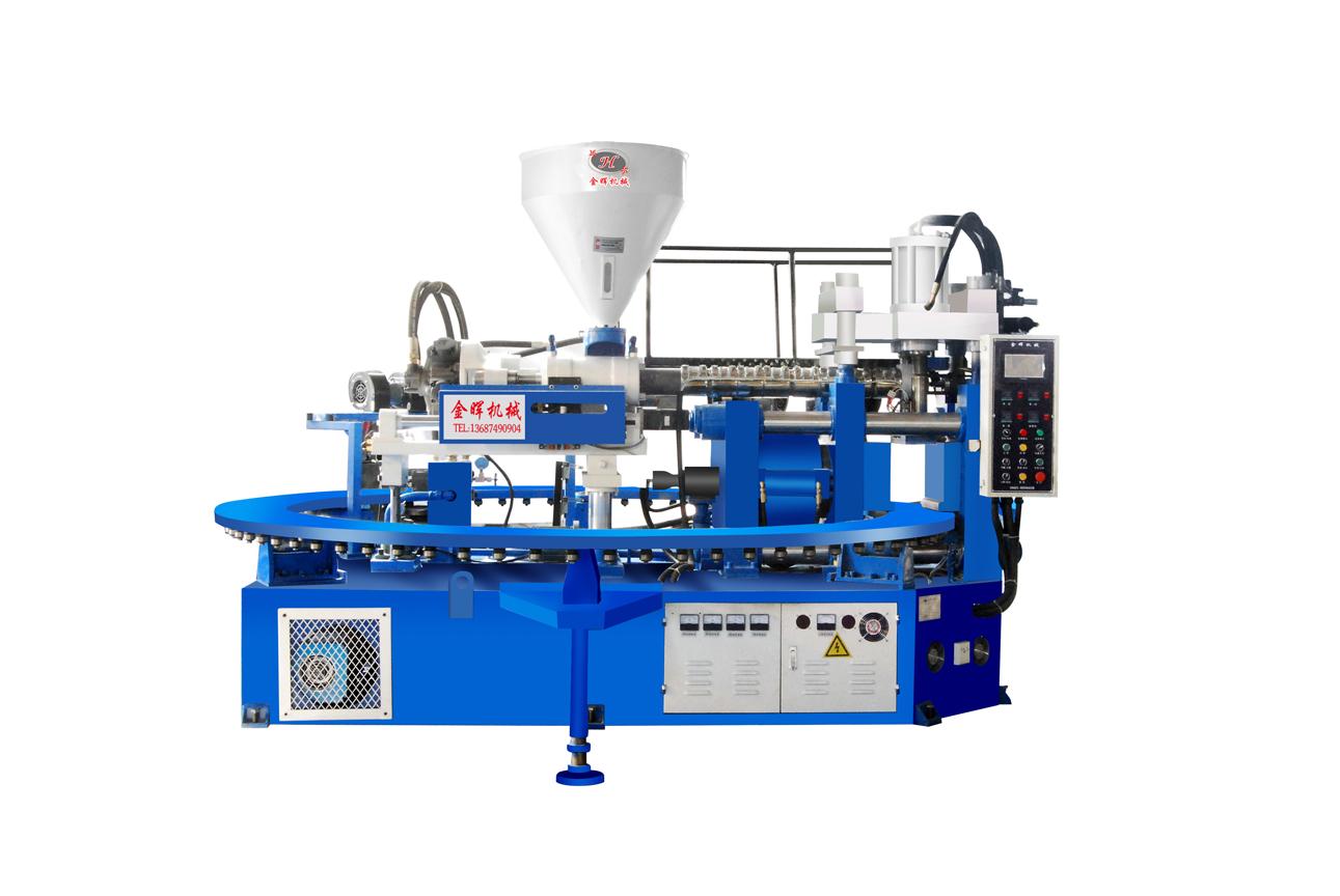 Horizontal PVC Jelly /Crystal Shoe Injection Molding Machine