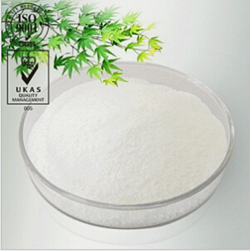 Supply High Quality Pharmaceutical Raw Material 99% Griseofulvin CAS:126-07-8