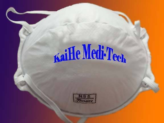 N95 Face Mask,Face Mask,Non-woven face mask,Medical masks,Solid Face Mask ,Stereoscopic Face Mask