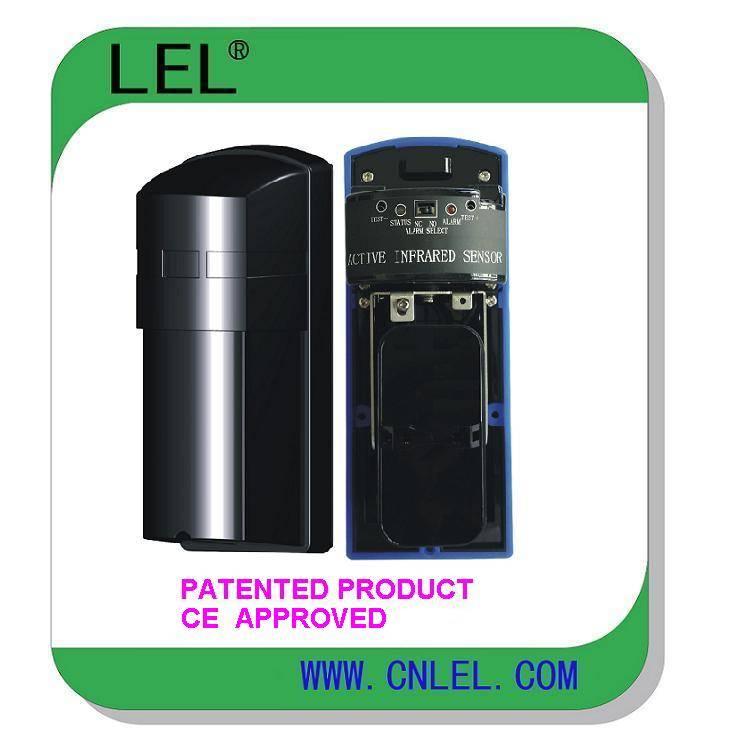 Outdoor long distance infrared beam detector