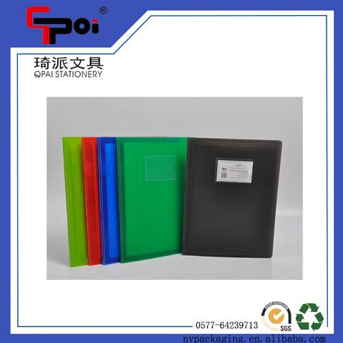 Tranparent PP Display Book With Business Card Holder Clear File