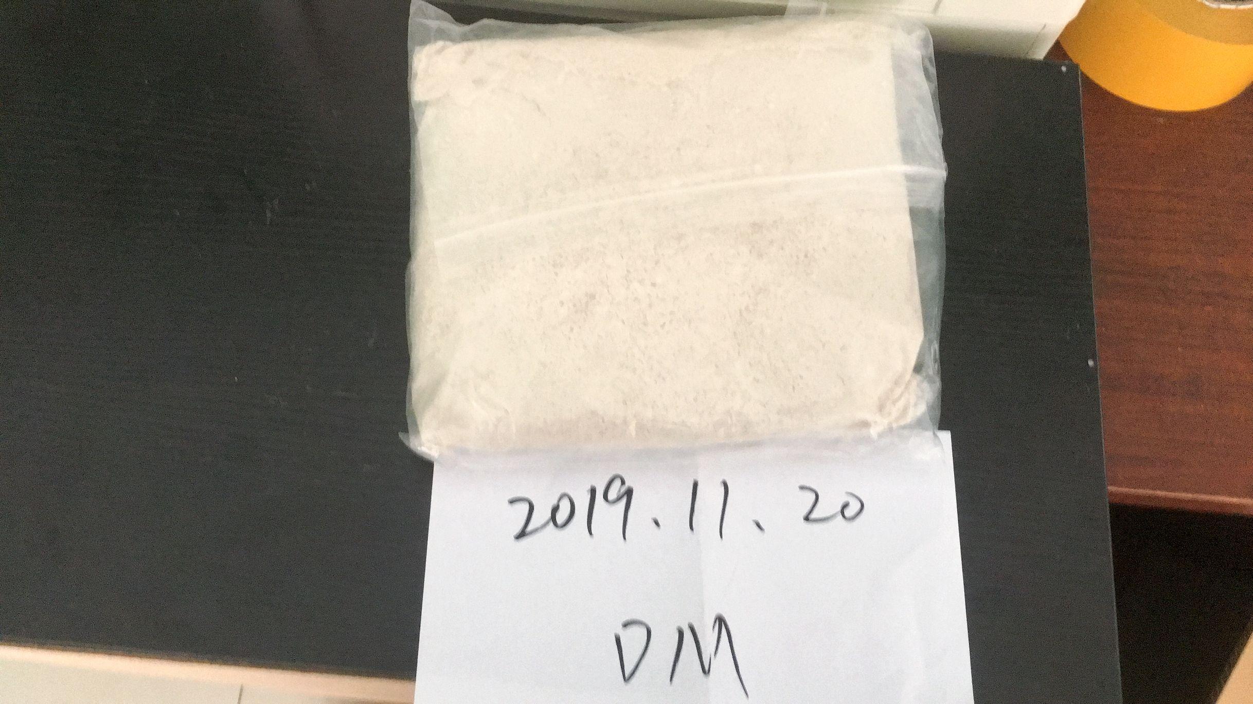 cannabinoids research 5f 4f-mdmb-pinaca 4f-adb 4f 5f yellow powder chemicals seller sales02