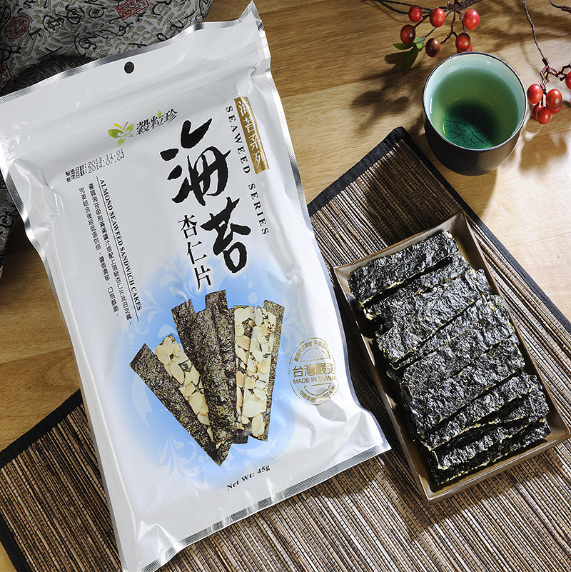 Premium Low Calorie Natural Roasted Seaweed Sheets Snack