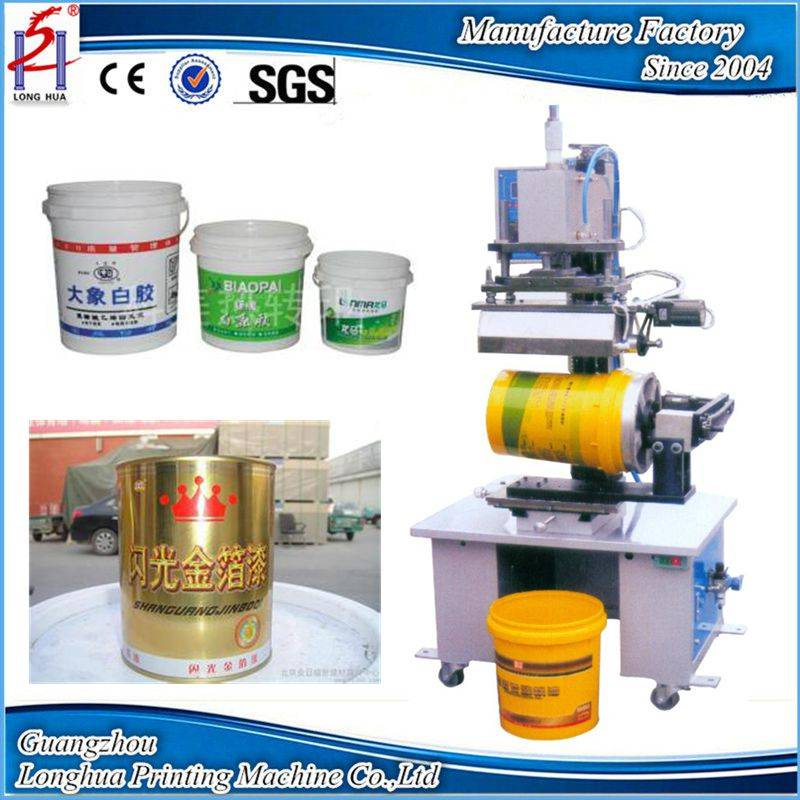 Big large barrel bucket bottle Heat transfer machine