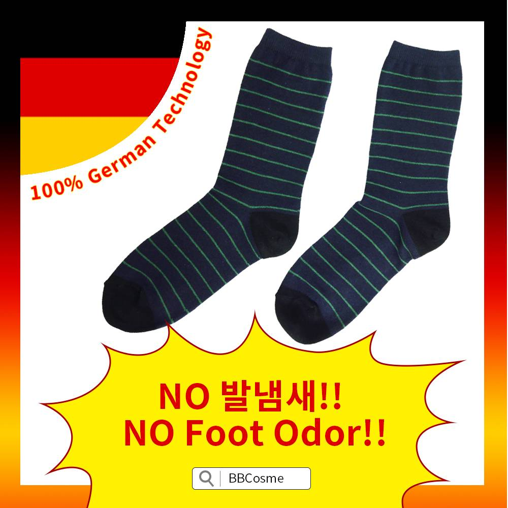 Crew socks No athlete's foot Anti-bacteria
