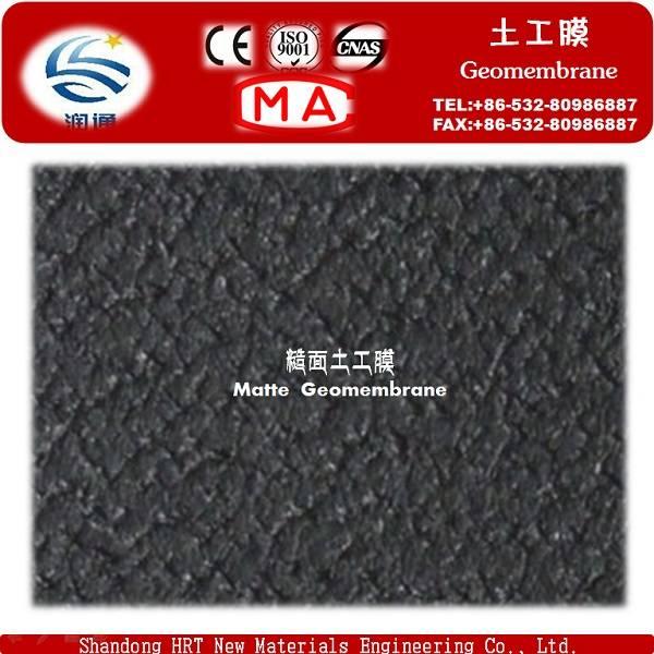 0.5- 3 mm High Tensile HDPE Geomembrane