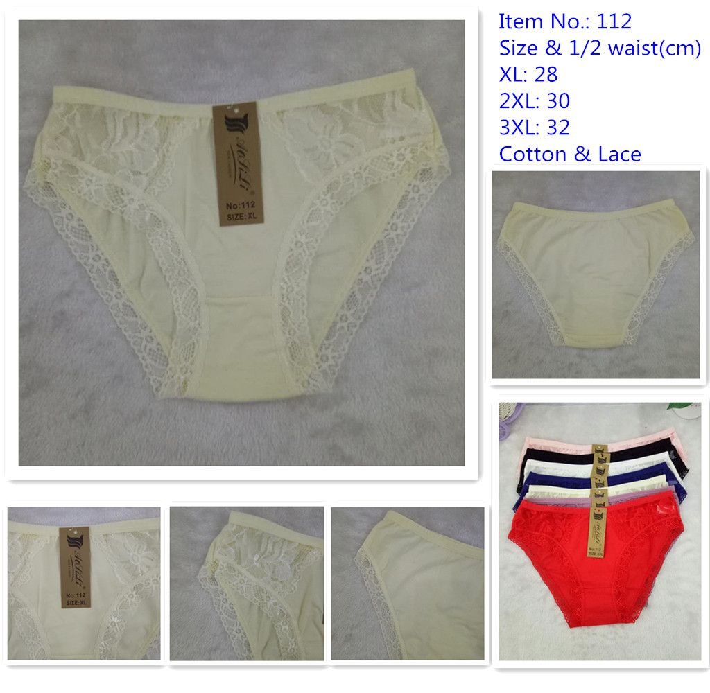OEM wholesale China cheap apricot sexy girl seemless lace cotton fancy underwear 112