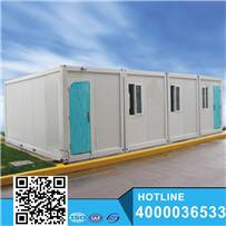 Easy installation Comfortable Container movable Houses