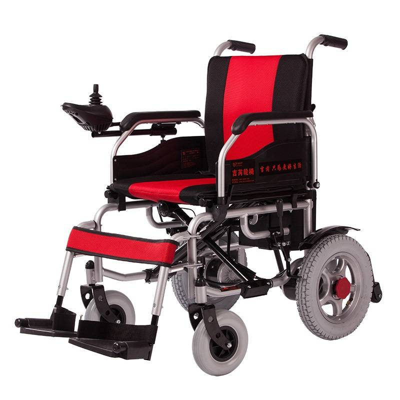 Portable cheap electric wheelchair for disabled people