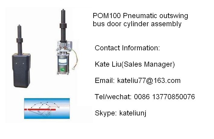 Pneumatic Rotary Bus Door Cylinder Assembly for bus and coach(POM100)