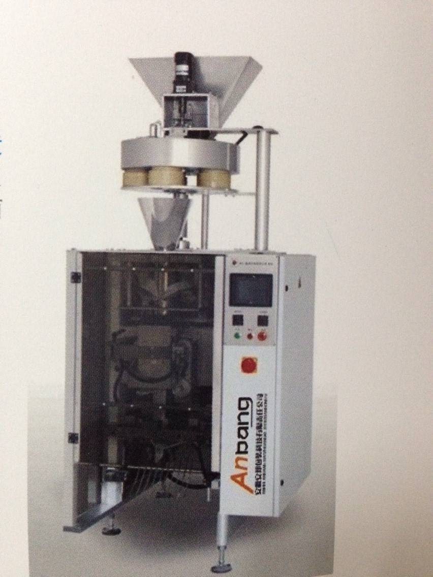 automatic vertical salt filling -packaging machine