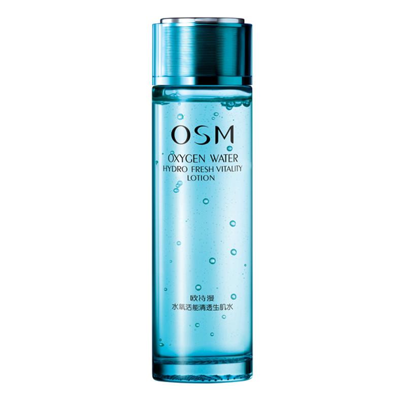 Sunscreen light water OEM