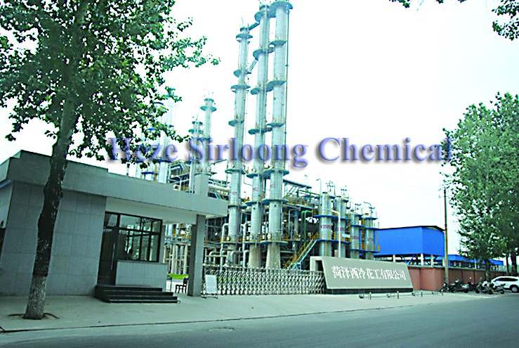 Sirloong Chemical Refrigerant Gas Isobutane r600a