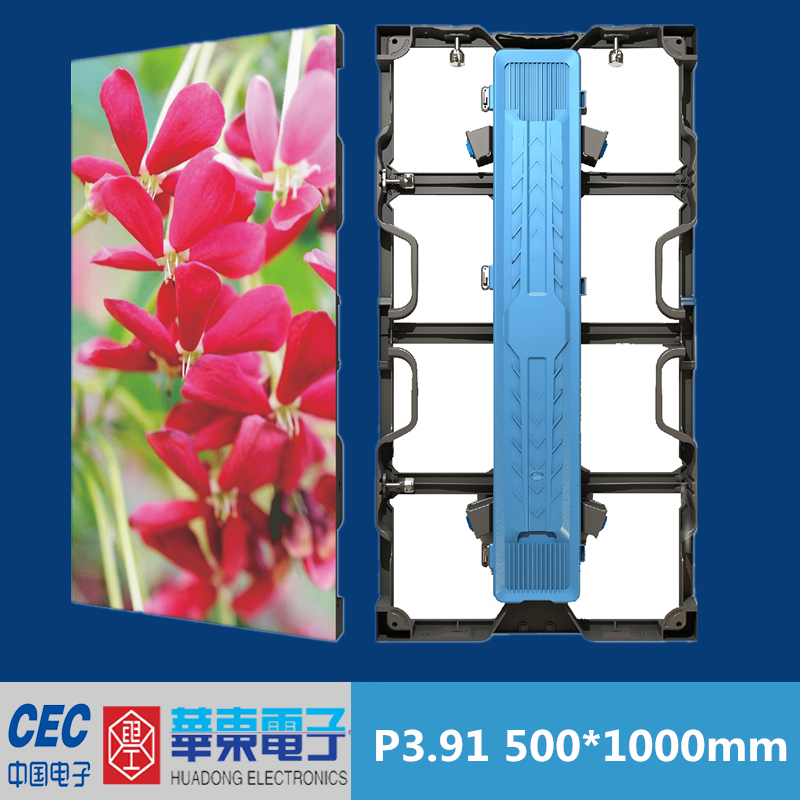 5001000mm Flexible LED Display, Advertising Display