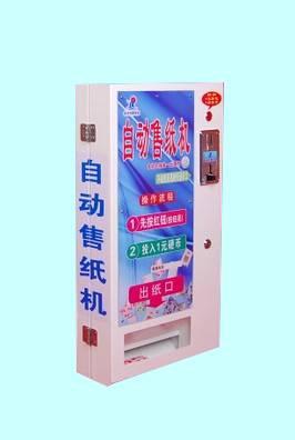 Hot Sale Mini Coin Operated Tissue Vending Machine