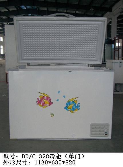 Ice Case BCD-188