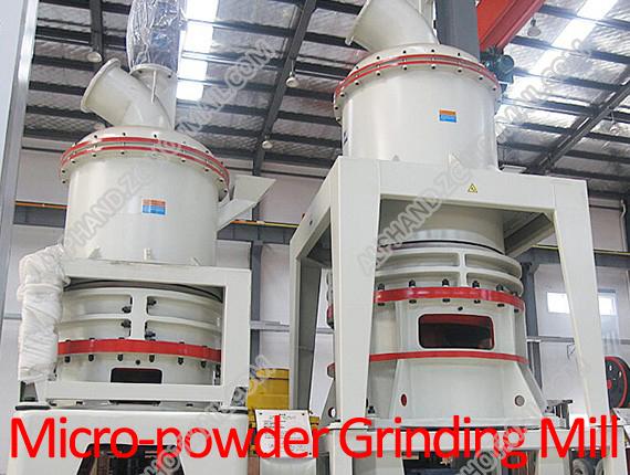Micro Powder Grinding Mill