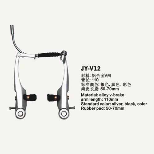 bicycle V-brake